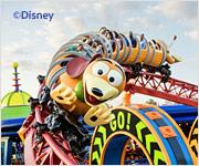 Montaña rusa Slinky Dog Ride en Walt Disney World